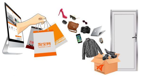 """นำเข้าสินค้าจากจีน เถาเป่า สินค้าจากจีน สินค้าจากจีนขายดีบนโซเชียล! สำหรับผู้เริ่มต้น """"ร้านค้าออนไลน์"""" 950 x 513 600x324"""