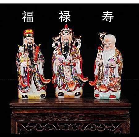 สั่งของจากจีน เถาเป่า  สั่งของจากจีนกับระกามาแรง! 5 สิ่งต้องสั่งมาเสริมดวงตรุษจีน S  12263627