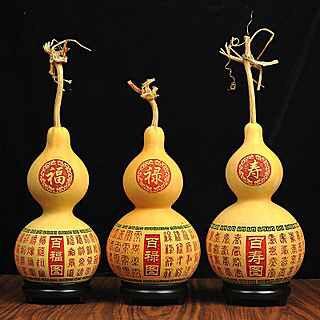 นำเข้าสินค้าจากจีน เถาเป่า  สั่งของจากจีนกับระกามาแรง! 5 สิ่งต้องสั่งมาเสริมดวงตรุษจีน S  12263629