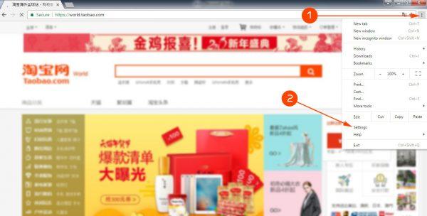 สั่งสินค้าจากจีน เถาเป่า สินค้าจากจีน สินค้าจากจีนไม่ใช่เรื่องยากอ่านภาษาจีนไม่ออกก็ช้อปปิ้งได้ tran1 600x304