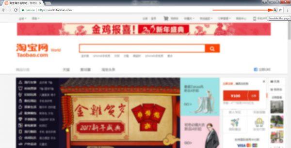 สั่งสินค้าจากจีน เถาเป่า สินค้าจากจีน สินค้าจากจีนไม่ใช่เรื่องยากอ่านภาษาจีนไม่ออกก็ช้อปปิ้งได้ tran4 600x306