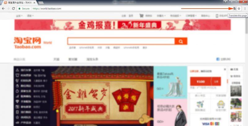 สินค้าจากจีนไม่ใช่เรื่องยากอ่านภาษาจีนไม่ออกก็ช้อปปิ้งได้