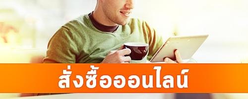 สั่งของจากจีน สั่งของจากจีนทางออนไลน์ VS บินไปซื้อสินค้าเองที่จีน ?                    0006
