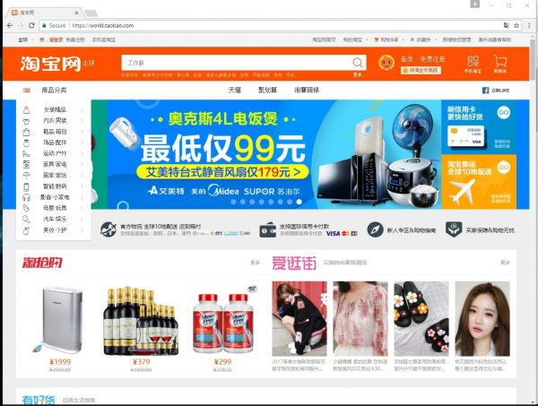 สินค้าจากจีน สินค้าจากจีน ช็อปง่ายกับการแปลภาษาหน้าเว็บ ง่ายแค่คลิ๊ก !!! translate Ali                    0008 600x453