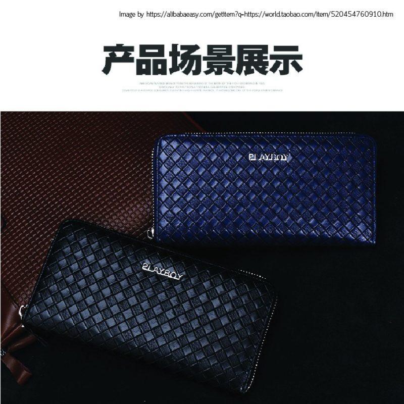 กระเป๋าสตางค์ผู้ชาย สินค้า Taobao จากจีน สินค้าพรีออเดอร์