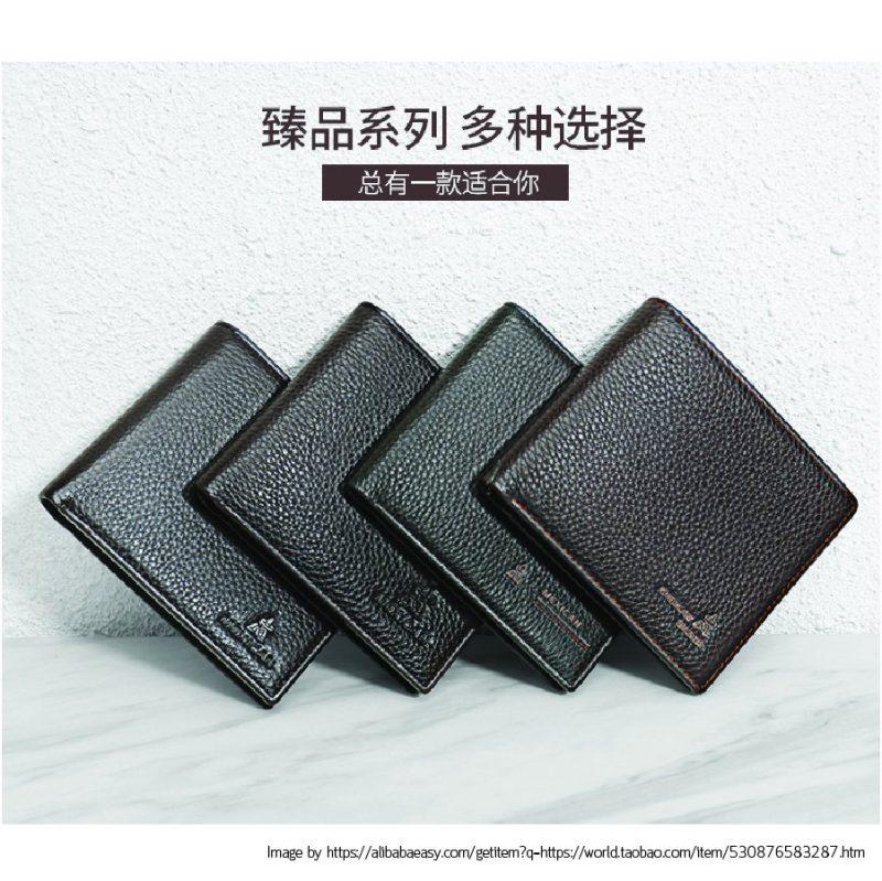 กระเป๋าสตางค์ผู้ชาย taobao สินค้ากจากจีน สินค้าพรีออเดอร์