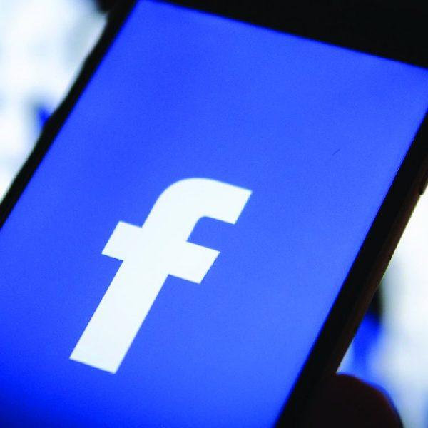 พรีออเดอร์จากจีนกับ Facebook Page 5 แอปสำหรับขายของออนไลน์!! ที่มือใหม่ควรมี