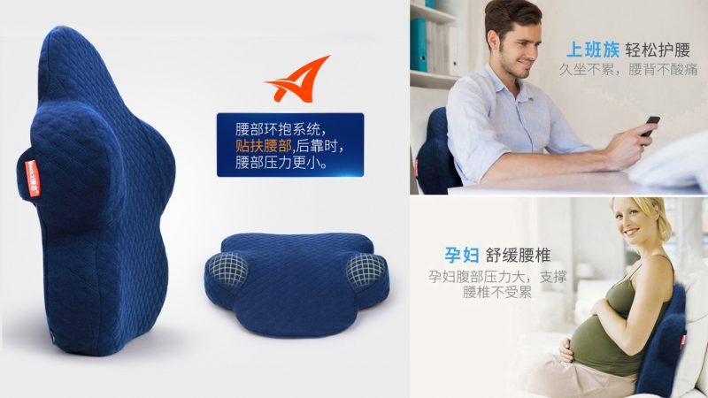 สั่งของจากจีน หมอนอิงรองหลัง ผู้ช่วยบรรเทาโรคออฟฟิศซินโดรม  สั่งของจากจีน หมอนอิงรองหลัง ผู้ช่วยบรรเทาโรคออฟฟิศซินโดรม                       2 800x450