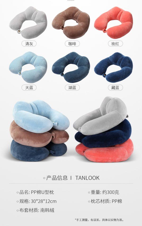 Taobao สั่งหมอนรองคอจากจีน ไอเท็มตัวช่วยการเดินทาง
