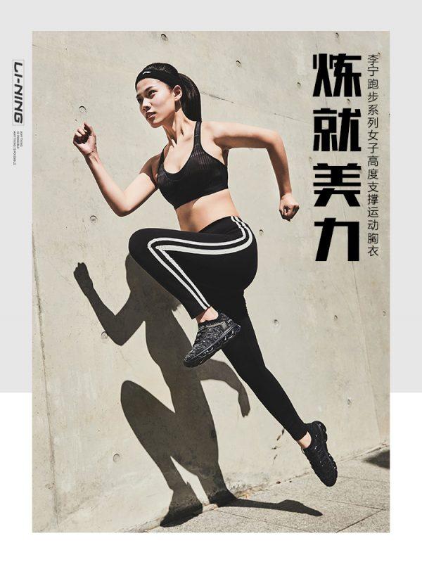 เถาเป่านำเข้าไอเท็มออกกำลังกายสำหรับผู้หญิง