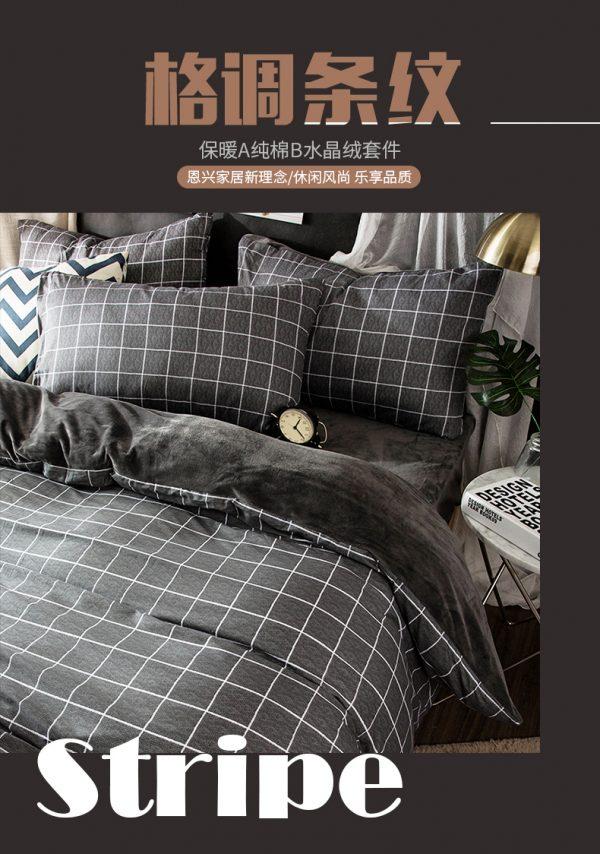 พรีออเดอร์จีนกับการเลือกชุดเครื่องนอนให้เหมาะกับคุณ