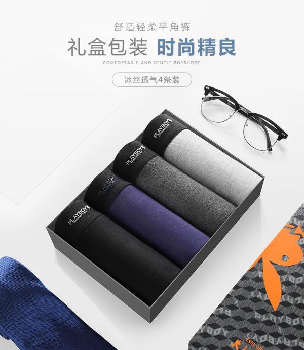 นำเข้าสินค้าจากจีน เลือกซื้อชุดชั้นในชายจีนจากเถาเป่า  นำเข้าสินค้าจากจีน เลือกซื้อชุดชั้นในชายจากเถาเป่า TB2JrTnaGAoBKNjSZSyXXaHAVXa 1743582420 600x692