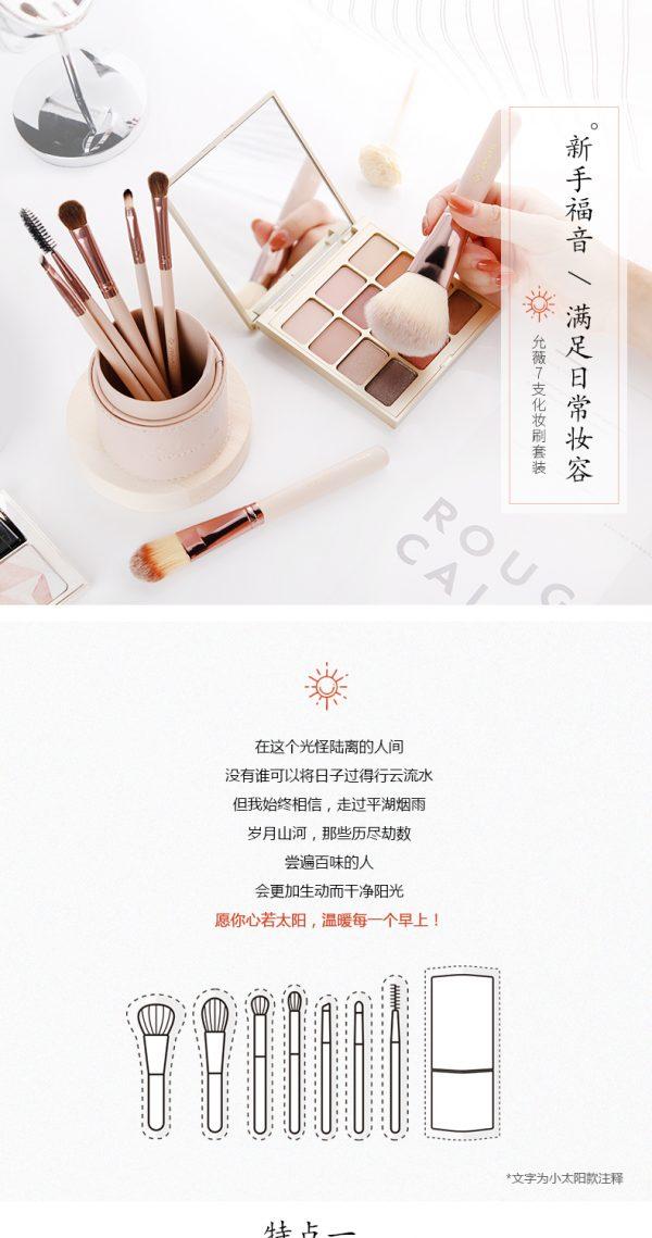 Taobao สั่งซื้อแปรงแต่งหน้ากับสินค้านำเข้าจากจีน