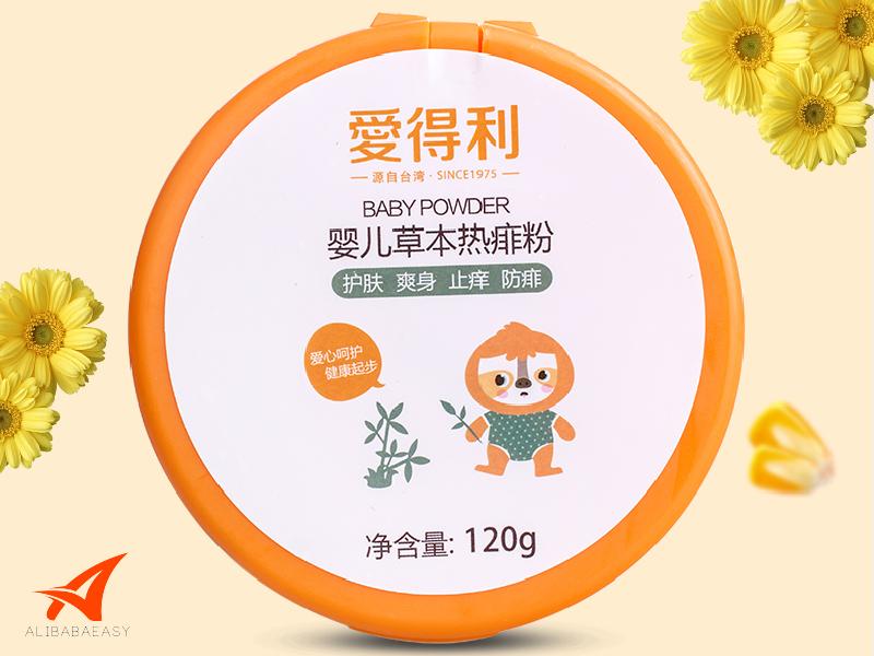 zสั่งสินค้าจากจีน ลดผดผื่น ให้ลูกน้อยด้วยแป้งเด็ก