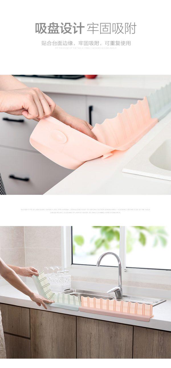 Taobao แผ่นกันละอองน้ำ อีกหนึ่งทางเลือกสำหรับของใช้ในบ้าน  Taobao แผ่นกันละอองน้ำ อีกหนึ่งทางเลือกสำหรับของใช้ในบ้าน O1CN011R8j7QciNfHUvWg 2902132067 600x1292