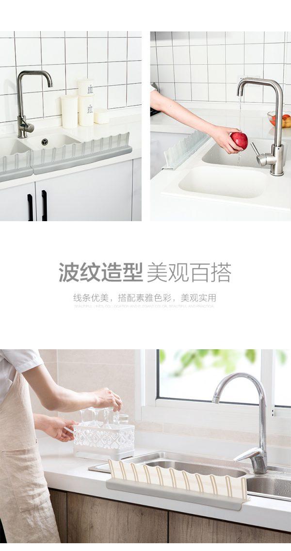 Taobao แผ่นกันละอองน้ำ อีกหนึ่งทางเลือกสำหรับของใช้ในบ้าน  Taobao แผ่นกันละอองน้ำ อีกหนึ่งทางเลือกสำหรับของใช้ในบ้าน O1CN011R8j7SXRAV5loJ1 2902132067 600x1136