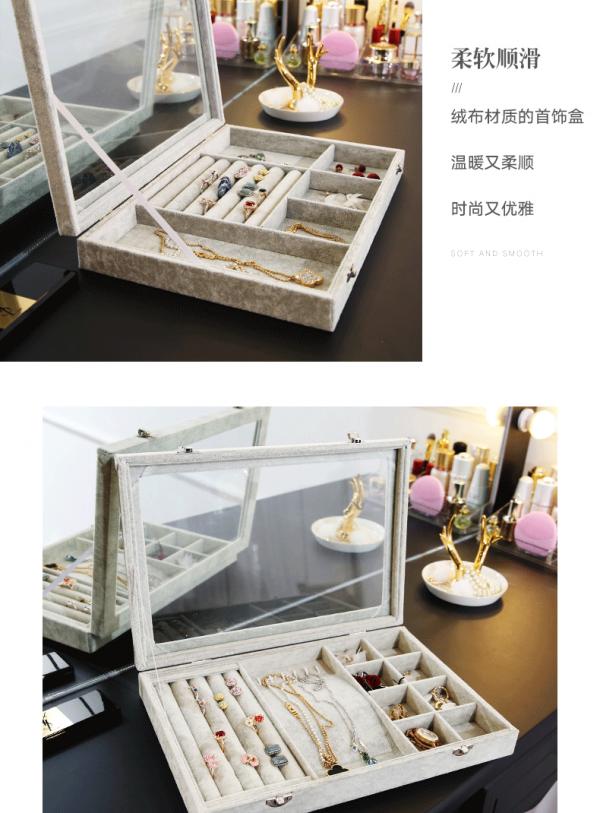 สั่งสินค้าจากจีน กล่องเก็บเครื่องประดับ ช่วยดูแลรักษาเครื่องประดับคุณ  สั่งสินค้าจากจีน กล่องเก็บเครื่องประดับ ช่วยดูแลรักษาเครื่องประดับคุณ O1CN011aVvjGluxM3TXHv 2456803336 600x813