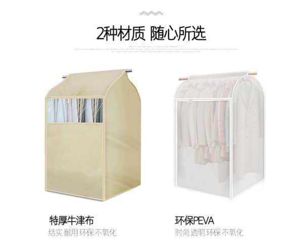 สั่งสินค้าจากจีน ถุงคลุมเสื้อผ้ากันฝุ่น ปกป้องเสื้อผ้าให้อยู่นาน  สั่งสินค้าจากจีน ถุงคลุมเสื้อผ้ากันฝุ่น ปกป้องเสื้อผ้าให้อยู่นาน O1CN011grLxj9Jy1dsVMT 1015434195 600x485