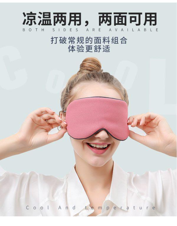 zนำเข้าสินค้าจากจีน พักสายตาบ้างเถอะนะคนดีด้วยผ้าปิดตาจากจีน  นำเข้าสินค้าจากจีน พักสายตาบ้างเถอะนะคนดีด้วยผ้าปิดตาจากจีน O1CN012FeXQPEQsABBpMv 2361638905 600x768