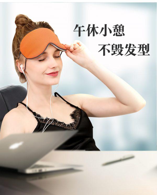 zนำเข้าสินค้าจากจีน พักสายตาบ้างเถอะนะคนดีด้วยผ้าปิดตาจากจีน  นำเข้าสินค้าจากจีน พักสายตาบ้างเถอะนะคนดีด้วยผ้าปิดตาจากจีน O1CN012FeXQQ0Ky9Tkgm0 2361638905 600x747