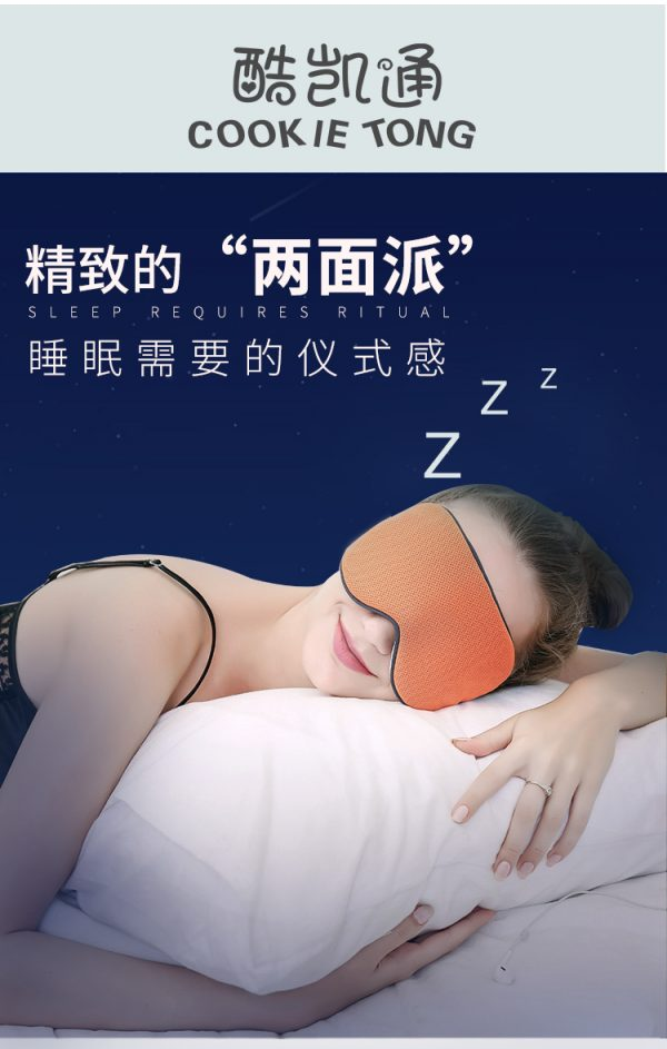 zนำเข้าสินค้าจากจีน พักสายตาบ้างเถอะนะคนดีด้วยผ้าปิดตาจากจีน  นำเข้าสินค้าจากจีน พักสายตาบ้างเถอะนะคนดีด้วยผ้าปิดตาจากจีน O1CN012FeXQQkoG0I3DBY 2361638905 600x943