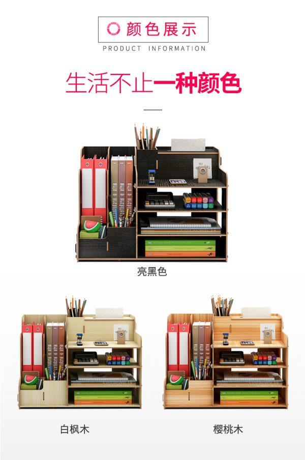 สั่งของจากจีน จัดระเบียบโต๊ะทำงาน ด้วยกล่องใส่อุปกรณ์  สั่งของจากจีน จัดระเบียบโต๊ะทำงาน ด้วยกล่องใส่อุปกรณ์ O1CN012NGHMuSwI7cpStl 2986699935 600x904