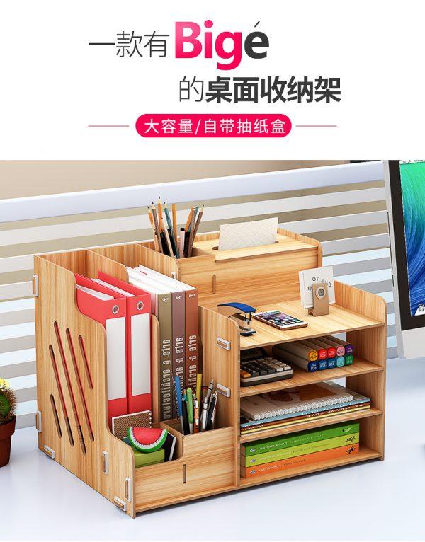 สั่งของจากจีน จัดระเบียบโต๊ะทำงาน ด้วยกล่องใส่อุปกรณ์  สั่งของจากจีน จัดระเบียบโต๊ะทำงาน ด้วยกล่องใส่อุปกรณ์ O1CN012NGHMwGmMJWyFLd 2986699935 600x766