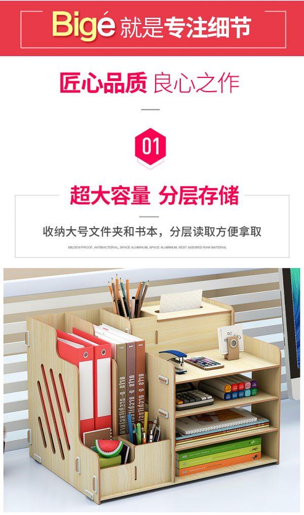 สั่งของจากจีน จัดระเบียบโต๊ะทำงาน ด้วยกล่องใส่อุปกรณ์