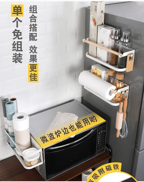 สั่งสินค้าจากจีน ชั้นวางติดผนังแม่เหล็ก จัดเก็บอุปกรณ์ต่าง ๆ ให้ลงตั