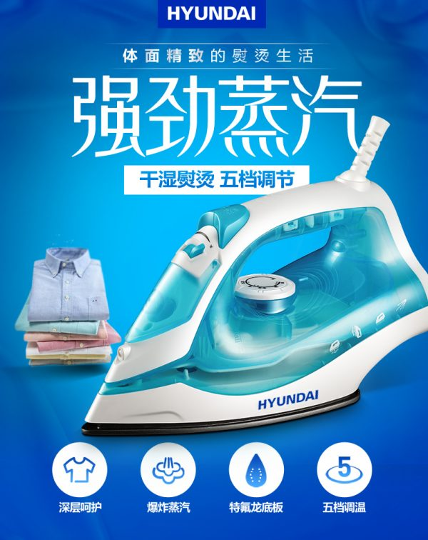 เถาเป่า เลือกซื้อเตารีดไอน้ำ ใช้งานง่าย รีดผ้าเรียบ ถนอมเนื้อผ้า  เถาเป่า เลือกซื้อเตารีดไอน้ำ ใช้งานง่าย รีดผ้าเรียบ ถนอมเนื้อผ้า O1CN01NKX1Uu24tEOYZeWV3 2829477448 600x756