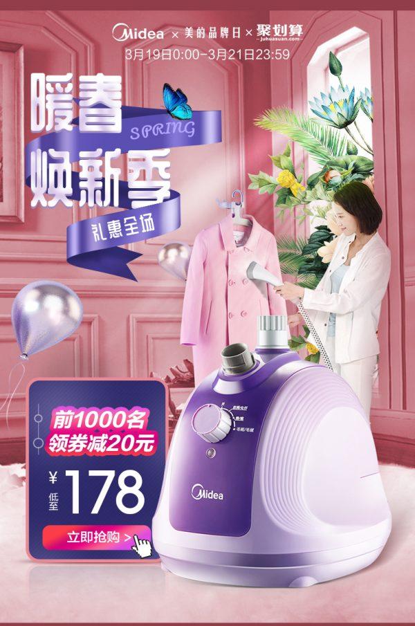 เถาเป่า เลือกซื้อเตารีดไอน้ำ ใช้งานง่าย รีดผ้าเรียบ ถนอมเนื้อผ้า  เถาเป่า เลือกซื้อเตารีดไอน้ำ ใช้งานง่าย รีดผ้าเรียบ ถนอมเนื้อผ้า O1CN01lxZO5Q1Kp8XSrSKzu 1015011212 600x905