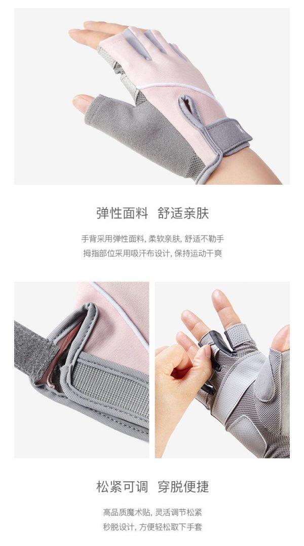 Taobao ถุงมือฟิตเนส เพิ่มศักยภาพด้วยตัวช่วยออกกำลังกาย  Taobao ถุงมือฟิตเนส เพิ่มศักยภาพด้วยตัวช่วยออกกำลังกาย O1CN01wRpL1i1GoRT6RwKIa 3619780669 600x1076