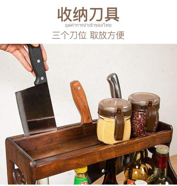สั่งของจากจีน จัดระเบียบห้องครัวด้วยกล่องใส่เครื่องปรุง