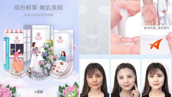 zสั่งสินค้าจากจีน มาส์กหน้าเพื่อผิวสวย  สั่งสินค้าจากจีน มาส์กหน้าเพื่อผิวสวย mask 2 600x337