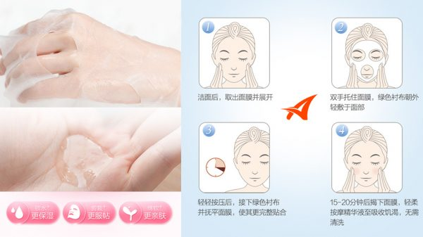 zสั่งสินค้าจากจีน มาส์กหน้าเพื่อผิวสวย  สั่งสินค้าจากจีน มาส์กหน้าเพื่อผิวสวย mask 3 600x337