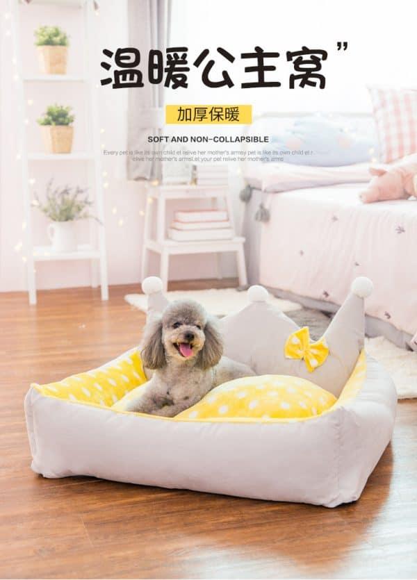 Taobao บ้านสัตว์เลี้ยงสุดน่ารัก เพื่อความสบายให้กับสัตว์เลี้ยงของคุณ  Taobao บ้านสัตว์เลี้ยงสุดน่ารัก เพื่อความสบายให้กับสัตว์เลี้ยงของคุณ O1CN011KMjvl4Fe1rh3vH 2889741150 600x835
