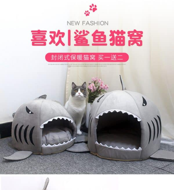 Taobao บ้านสัตว์เลี้ยงสุดน่ารัก เพื่อความสบายให้กับสัตว์เลี้ยงของคุณ  Taobao บ้านสัตว์เลี้ยงสุดน่ารัก เพื่อความสบายให้กับสัตว์เลี้ยงของคุณ O1CN011waRBUNNs8LYtlR 2246956324 600x654