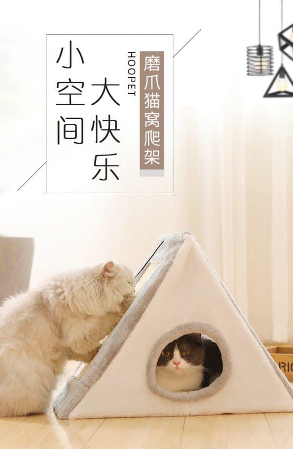 Taobao บ้านสัตว์เลี้ยงสุดน่ารัก เพื่อความสบายให้กับสัตว์เลี้ยงของคุณ  Taobao บ้านสัตว์เลี้ยงสุดน่ารัก เพื่อความสบายให้กับสัตว์เลี้ยงของคุณ O1CN0120IM0vfvmKsHlsh 2083086826 600x918