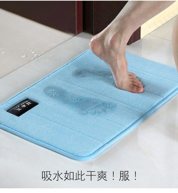 Taobao พรมเช็ดเท้าเมมโมรี่โฟม ป้องกันอันตรายจากการลื่น  Taobao พรมเช็ดเท้าเมมโมรี่โฟม ป้องกันอันตรายจากการลื่น O1CN012GcXJ4JgFeMmXZQ 1129549036 600x650