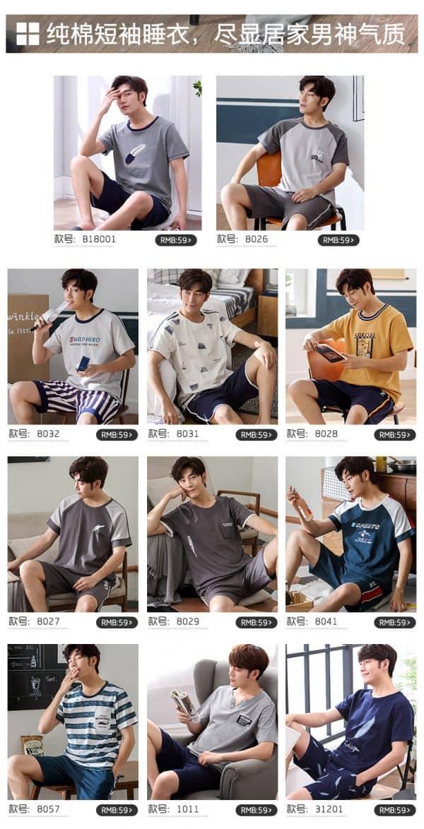 Taobaoเลือกชุดนอนนอนสำหรับหนุ่ม ๆ ให้นอนหลับสบาย