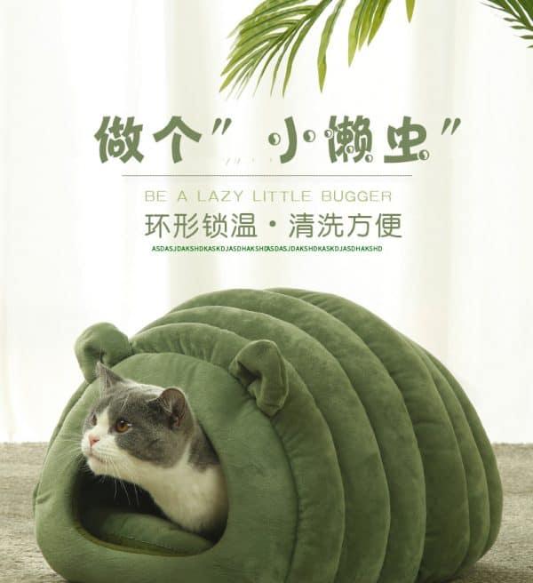 Taobao บ้านสัตว์เลี้ยงสุดน่ารัก เพื่อความสบายให้กับสัตว์เลี้ยงของคุณ  Taobao บ้านสัตว์เลี้ยงสุดน่ารัก เพื่อความสบายให้กับสัตว์เลี้ยงของคุณ O1CN01bZw2v61zBCEfYnuFi 3364646675 600x656