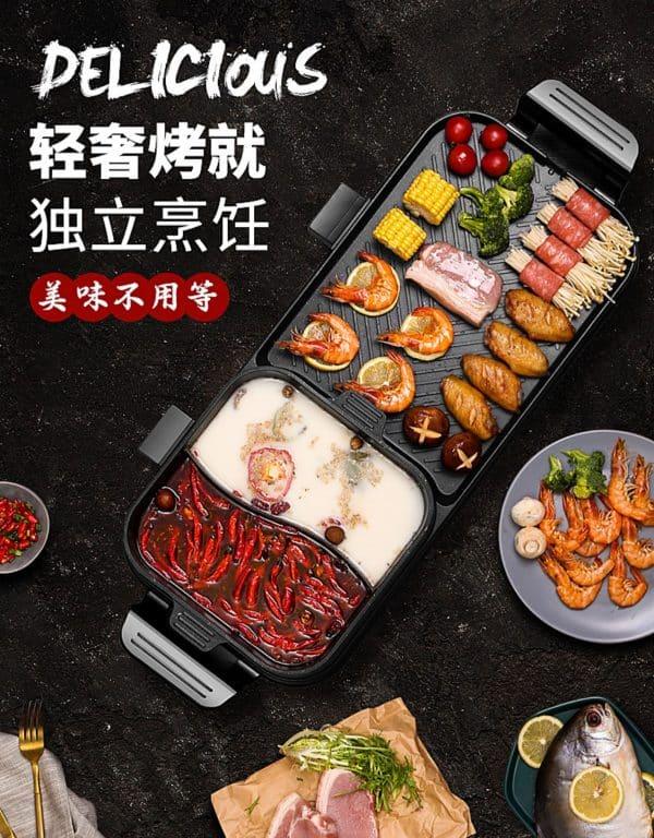 สั่งของจากจีน กะทะปิ้งย่าง ให้คุณทานปิ้งย่างง่าย ๆ ได้ที่ห้อง