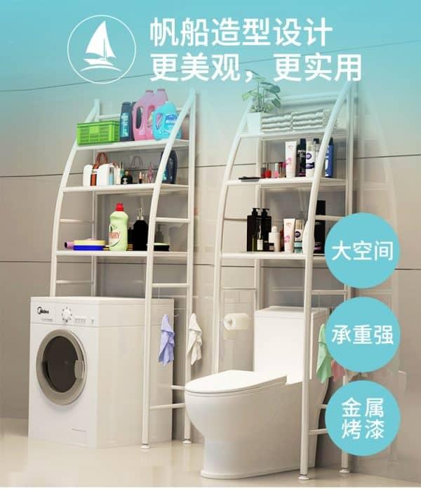 สั่งของจากจีน จัดระเบียบห้องน้ำ ด้วยชั้นวางของทรงสูง