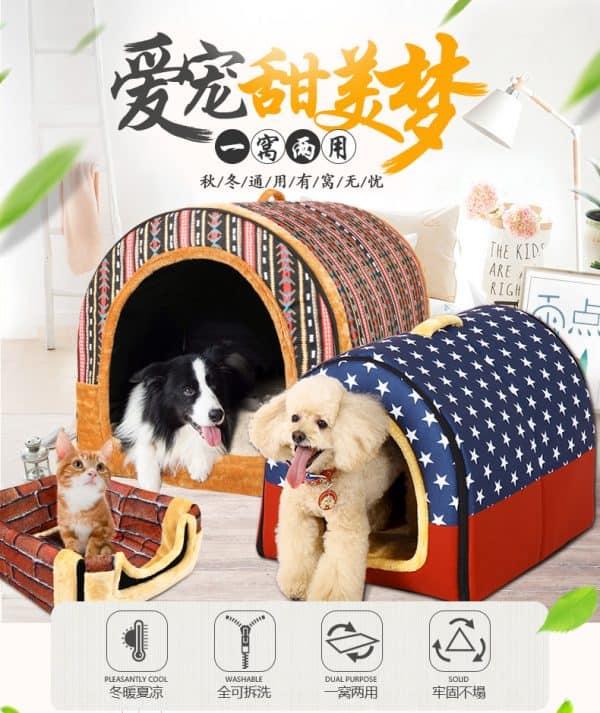 Taobao บ้านสัตว์เลี้ยงสุดน่ารัก เพื่อความสบายให้กับสัตว์เลี้ยงของคุณ  Taobao บ้านสัตว์เลี้ยงสุดน่ารัก เพื่อความสบายให้กับสัตว์เลี้ยงของคุณ TB2lRJZo6oIL1JjSZFyXXbFBpXa 1753582829 600x713