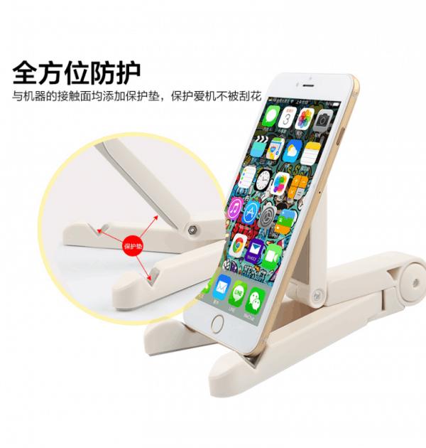 Taobaoที่ยึดมือถือ ไอเท็มตอบโจทย์สำหรับคนติดสมาร์ตโฟน  Taobao ที่ยึดมือถือ ไอเท็มตอบโจทย์สำหรับคนติดสมาร์ตโฟน kfgms51faEHJ 600x630