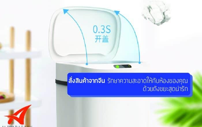 สั่งสินค้าจากจีน รักษาความสะอาดให้กับห้องของคุณ ด้วยถังขยะสุดน่ารัก