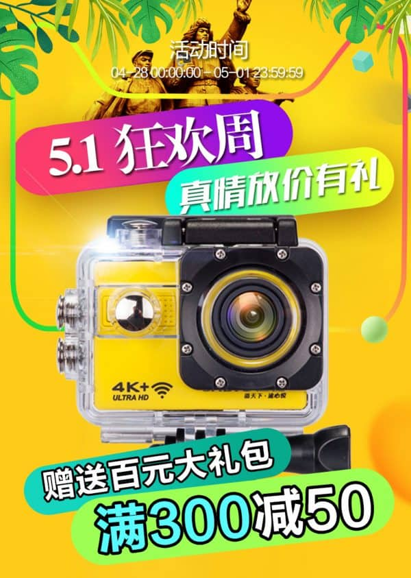Taobao บันทึกความทรงจำให้สนุกมากขึ้น กับกล้อง GoPro  Taobao บันทึกความทรงจำให้สนุกมากขึ้น กับกล้อง GoPro O1CN015QCUbu2LUMNVASNbw 4223839695 600x843