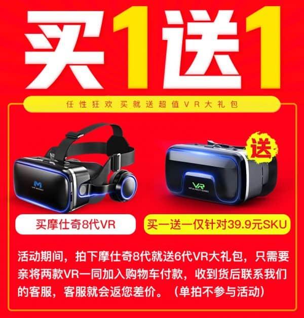 เถาเป่า แว่น VR เปิดประสบการณ์การดู ได้อย่างคมชัด ล้ำสมัย  เถาเป่า แว่น VR เปิดประสบการณ์การดู ได้อย่างคมชัด ล้ำสมัย O1CN017dKO2V2GDnzIbDfwP 519248982 600x628