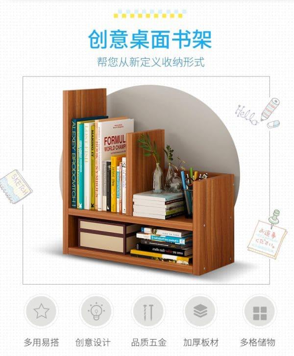 สั่งสินค้าจากจีน ที่เก็บหนังสือ จัดระเบียบหนังสือให้ง่ายต่อการใช้งาน  สั่งสินค้าจากจีน ที่เก็บหนังสือ จัดระเบียบหนังสือให้ง่ายต่อการใช้งาน O1CN01fKrToP21nmsBykhq9 1058517030 600x727