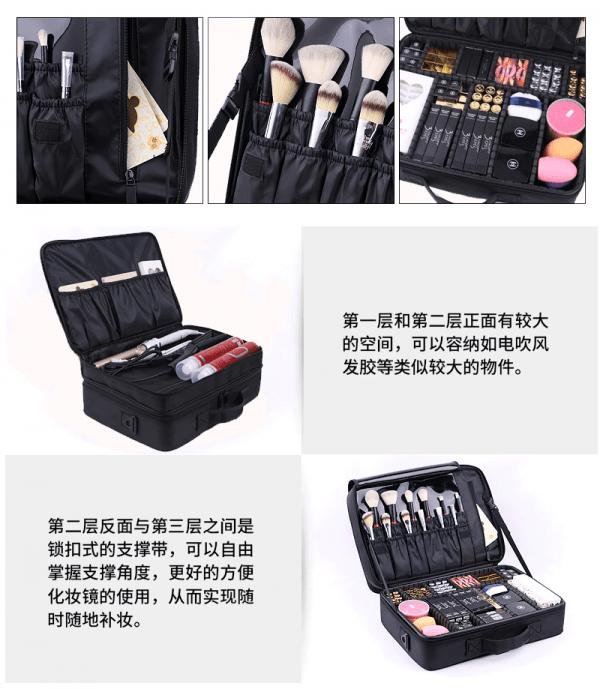 สั่งสินค้าจากจีน ตัวช่วยในการเดินทาง กับกระเป๋าใส่เครื่องสำอาง  สั่งสินค้าจากจีน ตัวช่วยในการเดินทาง กับกระเป๋าใส่เครื่องสำอาง O1CN01hT1LDC1SzgZNCMTiG 2200597502318 600x689